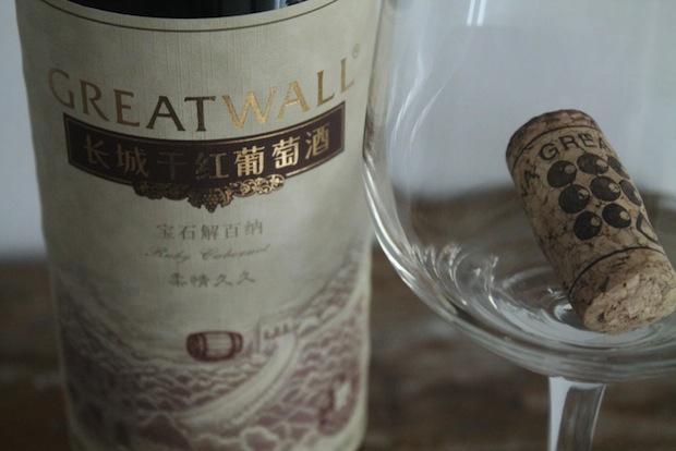 vinhos great