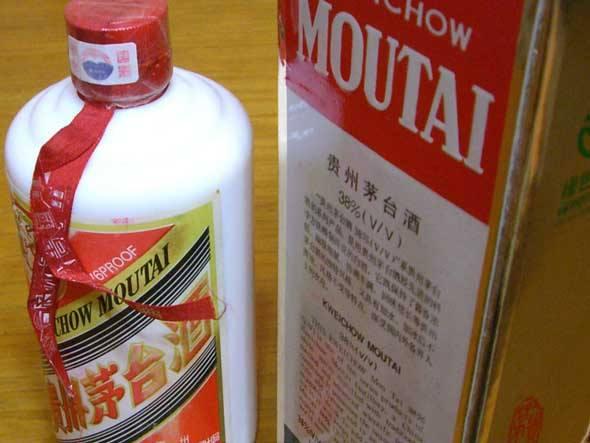 bebidas valiosas 2 moutai
