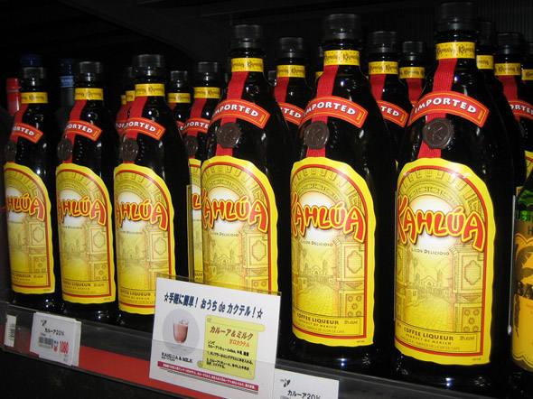 bebidas valiosas 41 kahlua