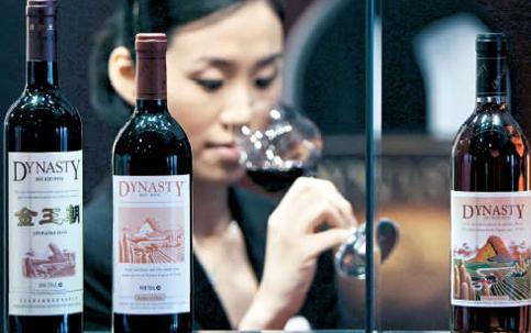 vinho china